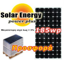 Solar Energy plus 190wp 3kw (1.19 ευρώ / watt )